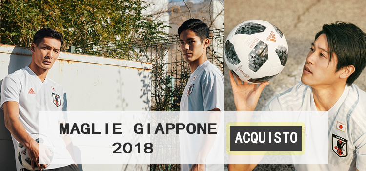 maglie giappone